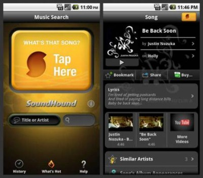 Soundhound Андроид Платная